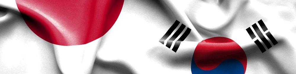 Koreaner in Japan